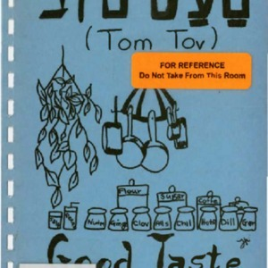 Good Taste Cookbook, 1976
